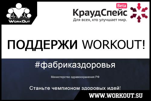 #фабриказдоровья (II неделя)