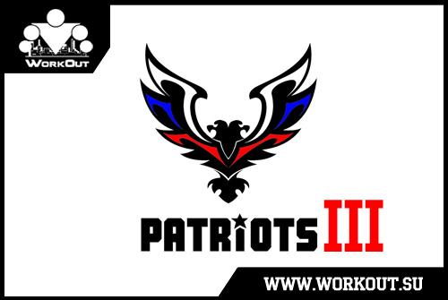 Программы тренировок на турнике и брусьях от команды The Patriots (ч. III)