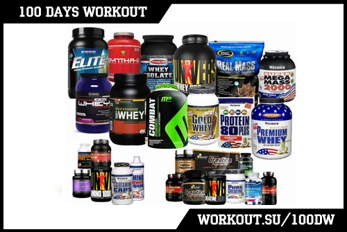 Day 59: Sports nutrition and supplements. Do you need them?