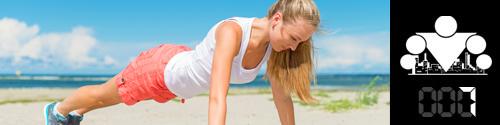 День 7. Упражнения на растяжку и гибкость