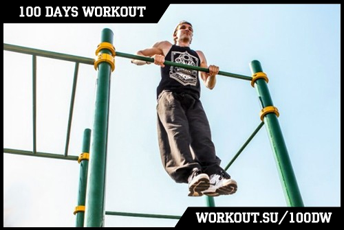 Day 74. How to do a Muscle-Up?