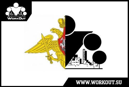 Российские военные освоят кроссфит и воркаут