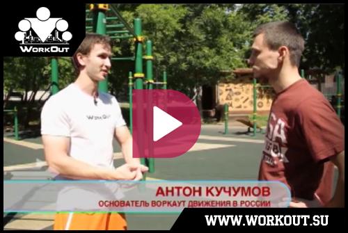 WorkOut на телеканале Домашний