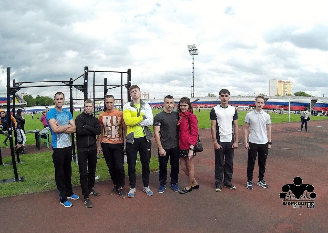День здоровья и спорта прошел в Рязани.