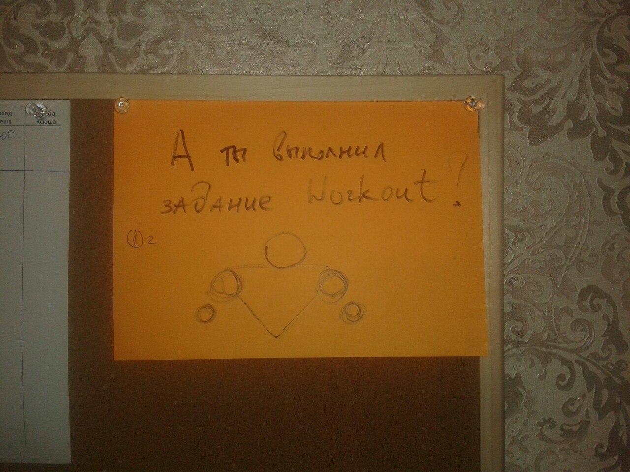 100 дней и не только. Бузов Алексей (Новочеркасск)